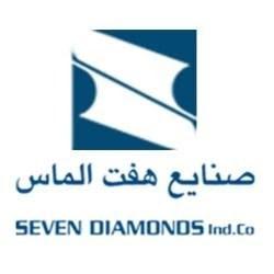 هفت الماس قزوین