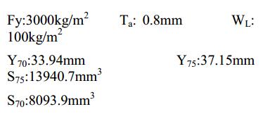 جدول6