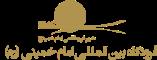 فرودگاه بین المللی امام خمینی