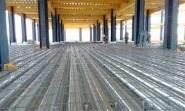 Rajaz-International-Trade-Tower-Project-arshehkaran-1